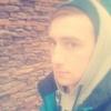Алексей, 21, г.Петропавловск-Камчатский