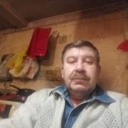 Александр 57 лет (Водолей) на сайте знакомств Буя