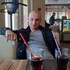 Andrey, 27, Debina