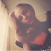 Ольга, 21, г.Судак