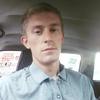Денис, 22, г.Пермь