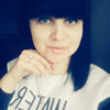 Натали, 22, г.Першотравенск