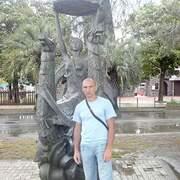 Александр 41 Гуково