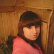 Наталья 31 Тавда