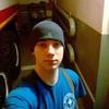 Vladislav, 23, Phase