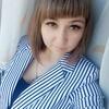 Юлия Кузовёнкова, 30, г.Балаково