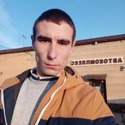Сергей 27 Новосибирск