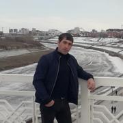 ТАРОН 29 Тюмень