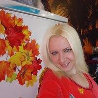Ольга, 29 лет, Овен, Москва