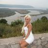 Олеся, 23, г.Самара
