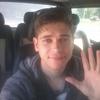 Петро, 23, г.Трускавец