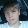 Maksim, 23, г.Нижний Новгород