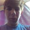 віктор рудик, 16, г.Винница