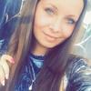 Анжелика, 23, г.Нижний Новгород