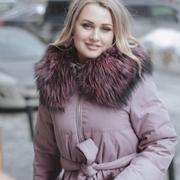 Наталья 32 Новосибирск
