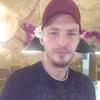 Макс, 30, г.Нижний Тагил