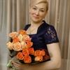 Наталья, 45, г.Кривой Рог