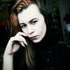Диана, 18, г.Днепр