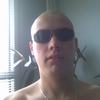 Vitalik, 27, г.Снятын