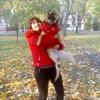 Анна-Ева, 30, г.Донецк