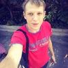 Vitek, 26, Krivoy Rog