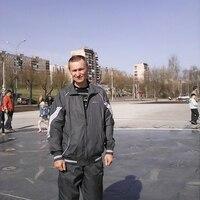 эдуард, 49 лет, Стрелец, Пермь