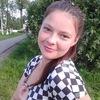 Екатерина, 32, г.Камешково