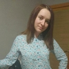 Диана, 26, г.Минск
