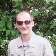 Дмитрий 39 лет (Весы) Владивосток