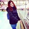 Алёна, 19, г.Харьков