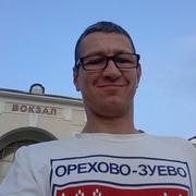 сергей 33 Орехово-Зуево