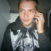 Ivan Bachurin, 26, Reutov