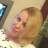 Елена, 41, г.Щелково