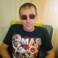 Михаил, 39 лет, Водолей, Москва
