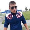 Евгений, 22, г.Новосибирск