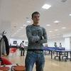 Vasile, 23, г.Бельцы