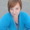 Ксения, 28, г.Лобня