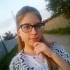 Надежда, 18, г.Каменск-Уральский