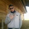 Малой, 26, г.Агинское