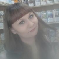 Наталия, 32 года, Дева, Иркутск