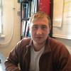 Павел, 27, г.Анадырь (Чукотский АО)