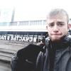 Вадим, 22, г.Краснодар