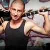 Andrei, 36, г.Кирьят-Моцкин