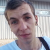 Андрей, 22, Кам'янське