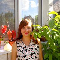 Лена, 29 лет, Козерог, Белая Церковь