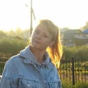 Елена 37 Екатеринбург