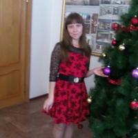Лейсан Марданова, 34 года, Водолей, Арск