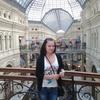 Марина, 22, г.Быково