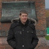 Ruslan, 35, Bershad