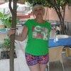 Ольга, 42, г.Мурманск